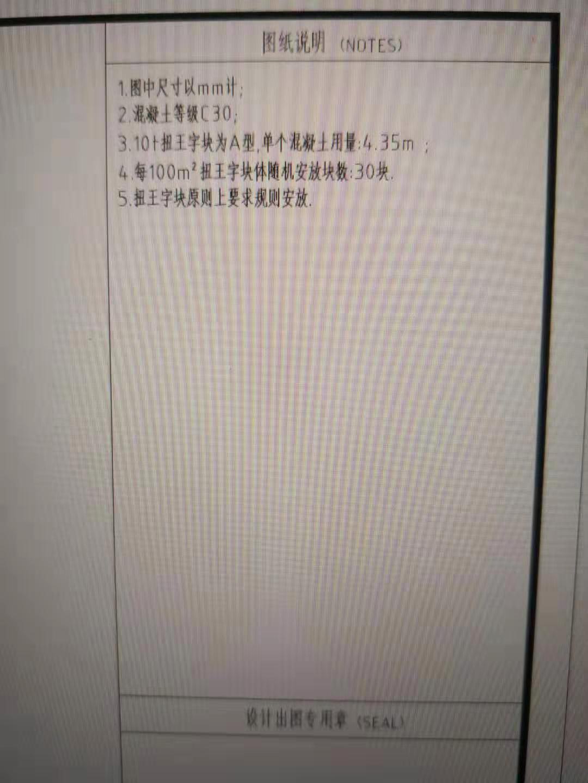 扭王字块求租图片1.jpg